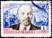 Postal stamp. V.I. Lenin, 1960 — Stock Photo