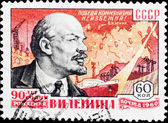 Postal stamp. V.I. Lenin, 1960 — Stock Photo