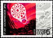 Postal stamp. Sputnik, 1972 — Stock Photo