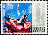 Postal stamp. Space rocket, 1972. — Stock Photo