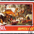 Постер, плакат: Postal stamp on a holiday 1987