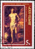Postal stamp. Portrait man, 1570. — Stock Photo