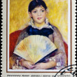 Постер, плакат: Postal stamp The girl with a fan 1881