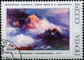 Postal stamp. Shipwreck, 1876. — Stock Photo