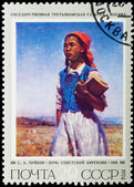 Postal stamp. The daughter of the Soviet Kirghizia, 1948. — Stock Photo