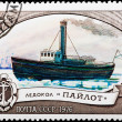 Postal stamp. Ice breaker Pailot, 1976. — Stock Photo