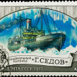 Postal stamp. Icebreaking paracourse G.Sedov, 1977. — Stock Photo