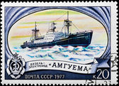 "Postal stamp. Diesel-electric ship ""Amguema"", 1977. — Stock Photo"