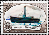 "Postal stamp. Ice breaker ""Pailot"", 1976. — Стоковое фото"