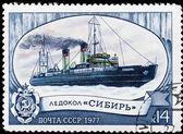"""Postal stamp. Ice breaker """"Siberia"""", 1977. — Stock Photo"""
