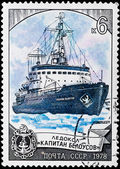 "Postal stamp. Ice breaker ""Captain belousov"", 1978. — Stock Photo"