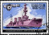 Poststempel. het schip in de zee, 1982 — Stockfoto