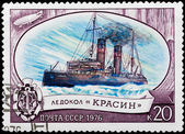 "Postal stamp. Ice breaker ""Krasin"", 1976. — Stock Photo"