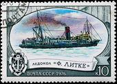 "Postal stamp. Ice breaker ""F. Litke"", 1976. — Stock Photo"