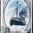 Postal stamp. Ice breaker Vladimir Il'ich, 1976. — Stock Photo