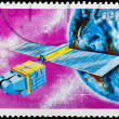 Stock Photo: Postal stamp. Sattelite, 1988.