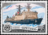 "Postal stamp. Atomic ice breaker ""Arctic"", 1978. — Foto Stock"