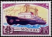 """Postal stamp. Ice breaker """"Moskva"""", 1978. — Stock Photo"""
