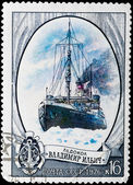 "Postal stamp. Ice breaker ""Vladimir Il'ich"", 1976. — Stock Photo"