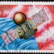 Postal stamp. Sattelite, 1988. - Stock Photo