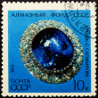 Postal stamp. Brooch with sapphire, 1971 — Stock Photo
