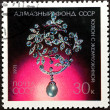 Stock Photo: Postal stamp. Coulomb with pearl, 1971