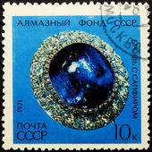 Postal stamp. Brooch with sapphire, 1971 — Zdjęcie stockowe