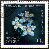 Postal stamp. Posy with narcissus, 1971 — Stock Photo