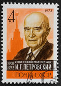 Postal stamp. Petrovskii, 1973 — Stock Photo
