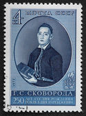 Postal stamp. Skovoroda, 1972 — Stock Photo