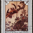 Stock Photo: Postal stamp. Chinese screen, 1975