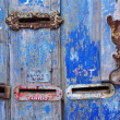 Old Mailboxes — Stock Photo #5873723