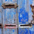 Stock Photo: Old Mailboxes