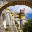 Royalty-Free Stock Photo: Pena Palace