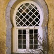 Moorish Window - Stock Photo
