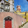 Pena Palace — Stock Photo #5873748