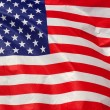 Stock Photo: USA flag