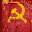Communist Party — Stock Photo #5873990