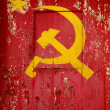 Stock Photo: Communist Party