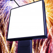 Fireworks billboard — Stock Photo