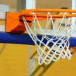 Basketball Goal - Stock Photo