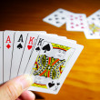 Cards Hand — Stock Photo #5874652