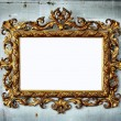 Stock Photo: Baroque frame