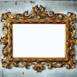 Royalty-Free Stock Photo: Baroque frame