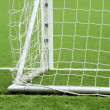 Goal Net - Stock Photo