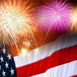 Independence Day — Stockfoto