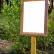 Blank board - Stockfoto