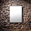 Royalty-Free Stock Photo: Frame Wall