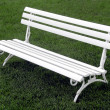 Stock Photo: White Bench