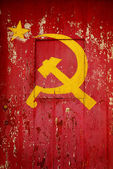 Communist Party — Stock Photo